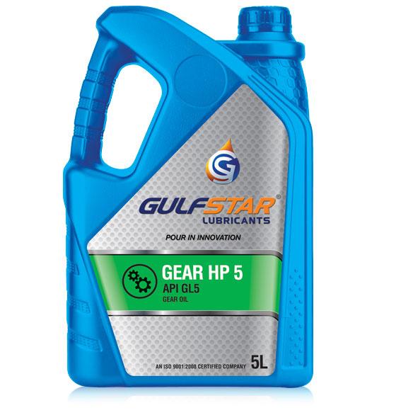 Gear-HP5